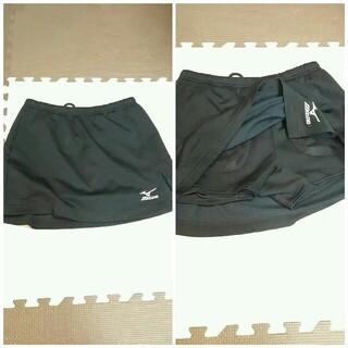 ミズノ(MIZUNO)のミズノ☆スコット スカート パンツ 黒色 M  (トレーニング用品)
