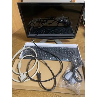 Acer - acer ディスプレイ P193W 19 インチ ワイド 他新品おまけ付き