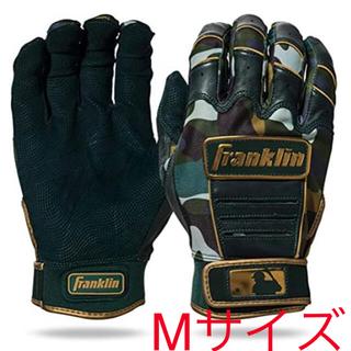 フランクリン(FRANKLYN)のフランクリンバッティンググローブ カモゴールド 両手M(防具)
