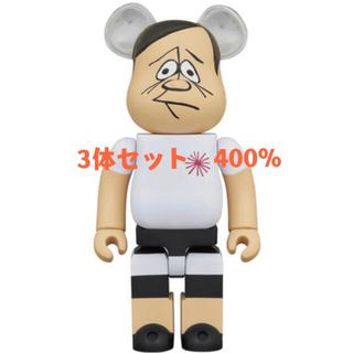 メディコムトイ(MEDICOM TOY)のBE@RBRICK YUSUKE HANAI 400% 3体セット(その他)