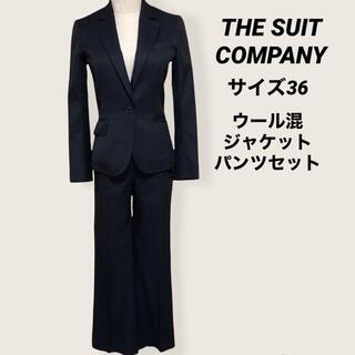 スーツカンパニー(THE SUIT COMPANY)の美品 ザスーツカンパニー ウール混 フォーマル ジャケット パンツセット(スーツ)
