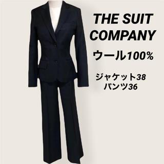 スーツカンパニー(THE SUIT COMPANY)の美品 スーツカンパニー ウール100 フォーマル ジャケットパンツセット(スーツ)