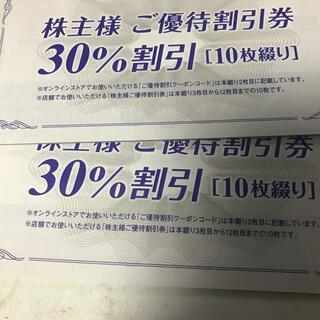 アシックス(asics)のアシックス 株主優待 30%割引券(ショッピング)