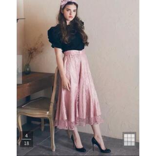 メゾンドフルール(Maison de FLEUR)のメゾンドフルールプチローブ リボンベルト レースマーメイドスカート 完売品(ロングスカート)