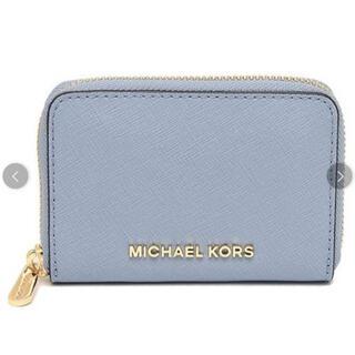Michael Kors - マイケルコース コインケース カードケース 財布 小銭入れ 折り財布 大容量