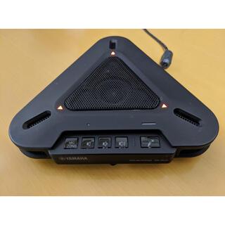 ヤマハ - YAMAHA PJP-20UR テレワーク/会議用スピーカー 超美品