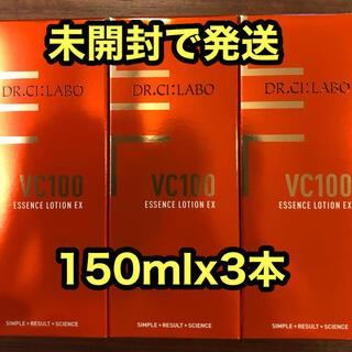 Dr.Ci Labo - ドクターシーラボ VC100エッセンスローションEX 150mx3