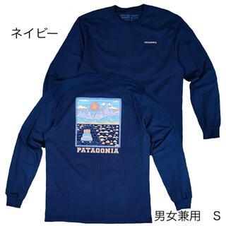 パタゴニア(patagonia)のパタゴニア サミットロード 長袖Tシャツ S かわいい アウトドア キャンプ(Tシャツ(長袖/七分))