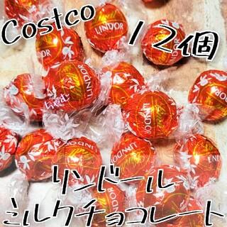 コストコ(コストコ)のコストコ リンドール チョコレート ミルク 12個(菓子/デザート)