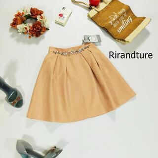 リランドチュール(Rirandture)の未使用タグ リランドチュール 台形スカート サイズ1 S ピンク ミニ ビジュー(ミニスカート)