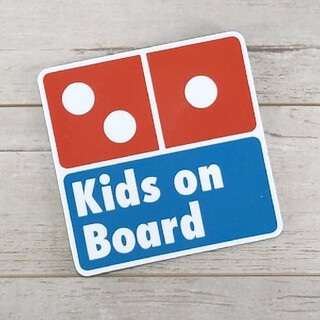 Kids on Board マグネットステッカー ドミノピザ チャイルドシート(車外アクセサリ)