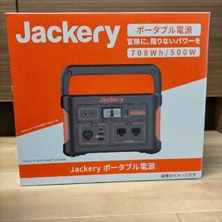 Jackery ポータブル電源 708