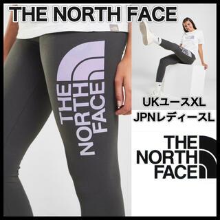 ザノースフェイス(THE NORTH FACE)の新品タグ付◆THE NORTH FACEノースフェイス◆BIGロゴレギンスL相当(レギンス/スパッツ)