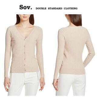 DOUBLE STANDARD CLOTHING - 定価25300 新品 ダブルスタンダード★上質イタリア製素材 カーディガン