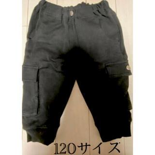 スキップランド(Skip Land)の【スキップランド】パンツ 120サイズ(パンツ/スパッツ)