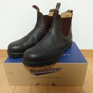 ブランドストーン(Blundstone)のブランドストーン サイドゴア 9 ブラウン(ブーツ)
