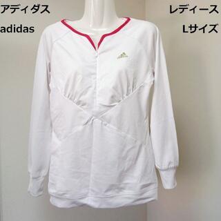 adidas - ◆アディダス 【レディース 長袖ハーフジップシャツ Lサイズ ホワイト 白】