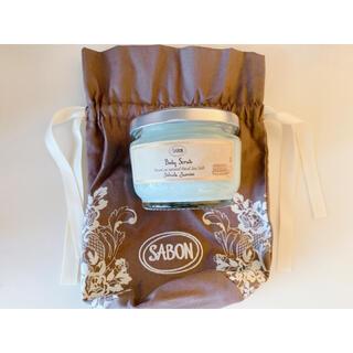 SABON - 【新品未使用】SABONボディスクラブ デリケートジャスミン巾着付き