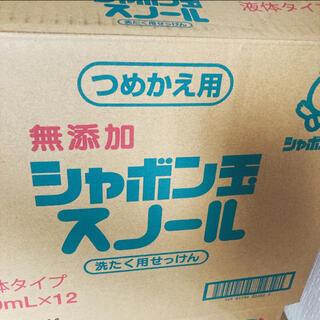 シャボンダマセッケン(シャボン玉石けん)のシャボン玉 スノール 洗たく用せっけん 液体つめかえ用800ml 12個 (洗剤/柔軟剤)