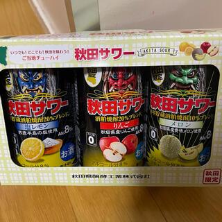 秋田サワー 飲み比べセット(焼酎)