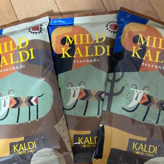 KALDI - カルディ マイルドブレンド KALDI コーヒー粉 3袋 新品未開封‼️