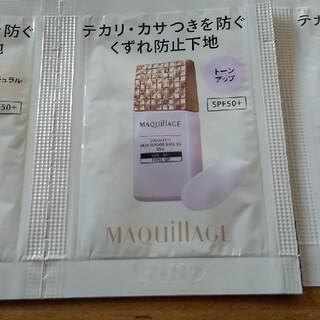 MAQuillAGE - マキュアージュ ドラマティックスキンセンサーベース