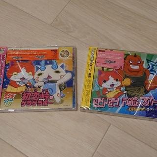 【現品限り!!】妖怪ウォッチ CD2枚(アニメ)