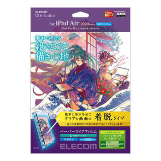 ELECOM - iPad 着脱式 ペーパーライクフィルム ケント紙タイプ
