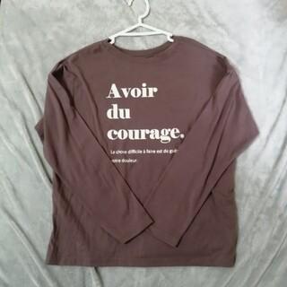 グレイル(GRL)のGRL ロゴTシャツ ロンT(Tシャツ(長袖/七分))