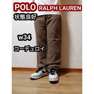 ポロラルフローレン(POLO RALPH LAUREN)のラルフローレン ポロチノ チノパン コーデュロイパンツ ワイドパンツ 茶色w34(チノパン)