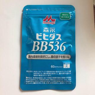 モリナガニュウギョウ(森永乳業)の森永 ビヒダスBB536 人気商品 60カプセル(その他)