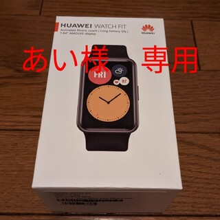 HUAWEI - [新品未開封]HUAWEI WATCH FIT スマートウォッチ