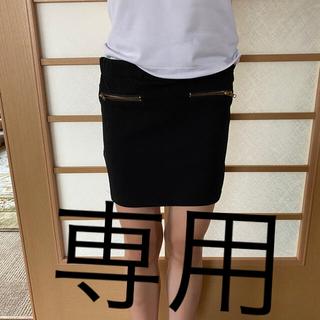 エイチアンドエム(H&M)のH &Mタイトスカート(スカート)