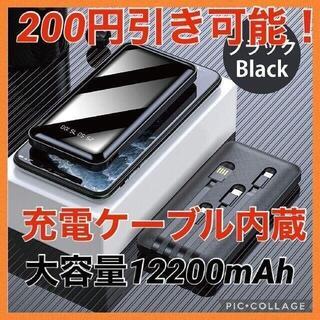 モバイルバッテリー 大容量 急速充電 充電器 PSE承認済 hi(その他)