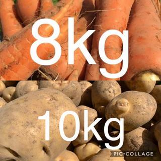 北海道産じゃがいも10kgにんじん8kg(野菜)
