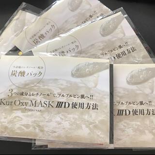 ドクターデヴィアス - ドクターデヴィアス プラチナ クアオキシマスク 3D ゲル状マスク 炭酸パック