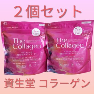 シセイドウ(SHISEIDO (資生堂))の新パッケージ 資生堂 ザ・コラーゲン パウダー 2個セット(コラーゲン)
