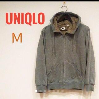 ユニクロ(UNIQLO)のもこもこあったか【UNIQLO】メンズパーカー ファー仕立て Mサイズ(その他)