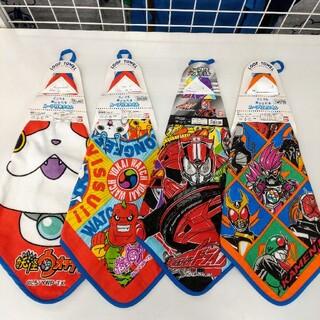 バンダイ(BANDAI)の新品タグ付き 妖怪ウォッチ 仮面ライダー ループタオル 4枚セット(タオル)