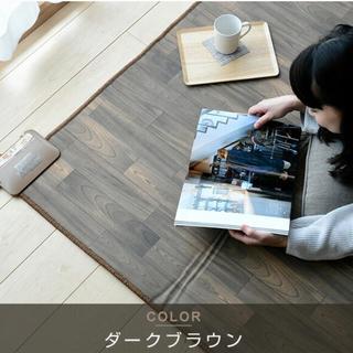 ヤマゼン(山善)の防水ホットカーペット 21年製 新品 ダークブラウン(電気毛布)