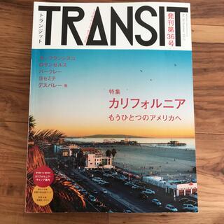 TRANSIT 36号