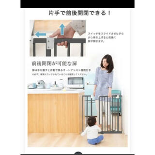 ニホンイクジ(日本育児)の日本育児 ベビーゲート 美品(ベビーフェンス/ゲート)