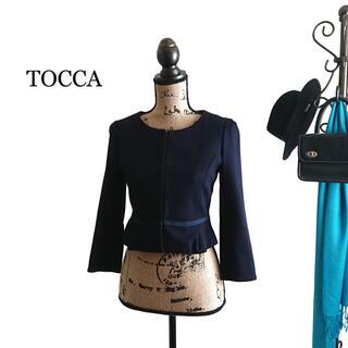 トッカ(TOCCA)のTOCCA トッカ ジャケット ネイビー ノーカラージャケット(ノーカラージャケット)