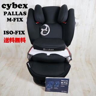 サイベックス(cybex)のサイベックス パラス cybex PALLAS M-FIX チャイルドシート(自動車用チャイルドシート本体)