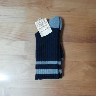 ムジルシリョウヒン(MUJI (無印良品))の25~27cm 足なり直角 ライン入り足底パイル靴下  チャコールグレー (ソックス)