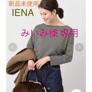 IENA - 新品未使用☆IENA イエナ  カットソー☆ドゥーズィエムクラス