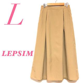 レプシィム(LEPSIM)のLEPSIM レプシィム フレアスカート ロングスカート タックスカート(ロングスカート)