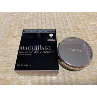 MAQuillAGE - マキアージュ ドラマティックジェリーコンパクト