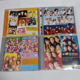 モーニングムスメ(モーニング娘。)のハロープロジェクト  シングルVクリップス DVD 4枚セット(ミュージック)