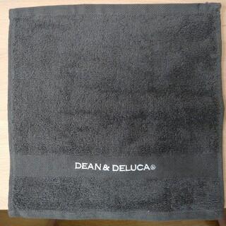 DEAN & DELUCA - 新品 ディーンアンドデルーカ ウォッシュタオル ハンドタオル ハンカチ グレー